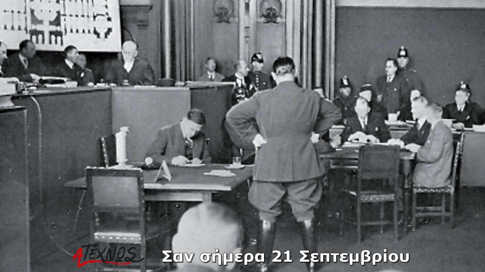 san simera 21 setembrioy