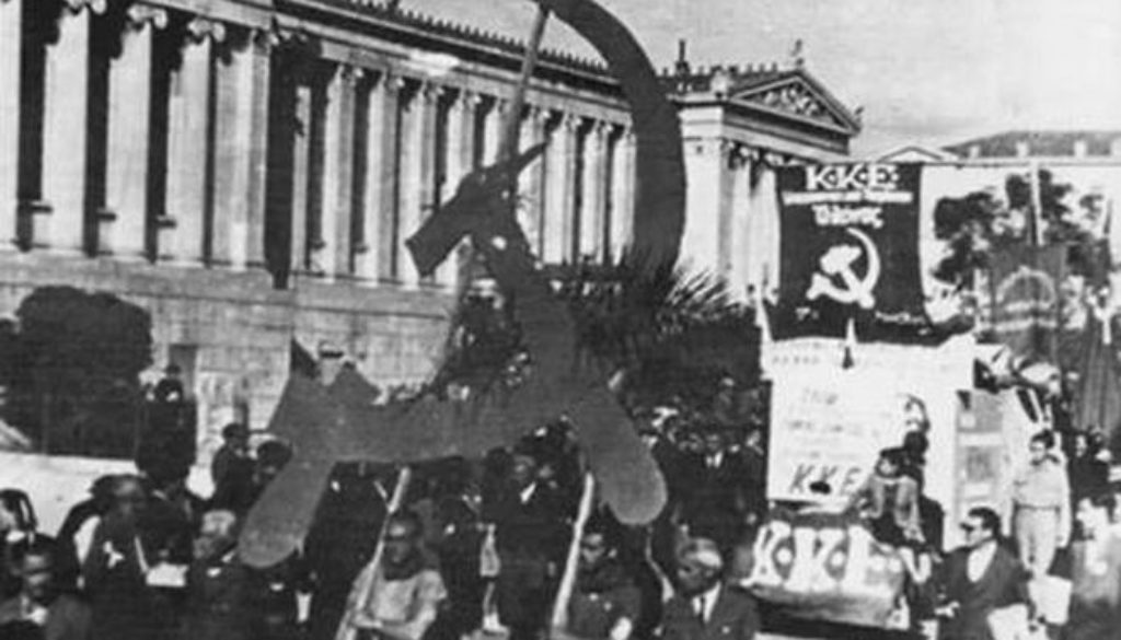 12-13 Οκτώβρη 1944: Η Απελευθέρωση της Αθήνας
