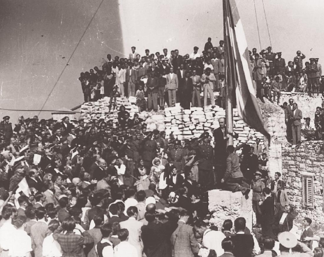 Απελευθέρωση Αθήνας