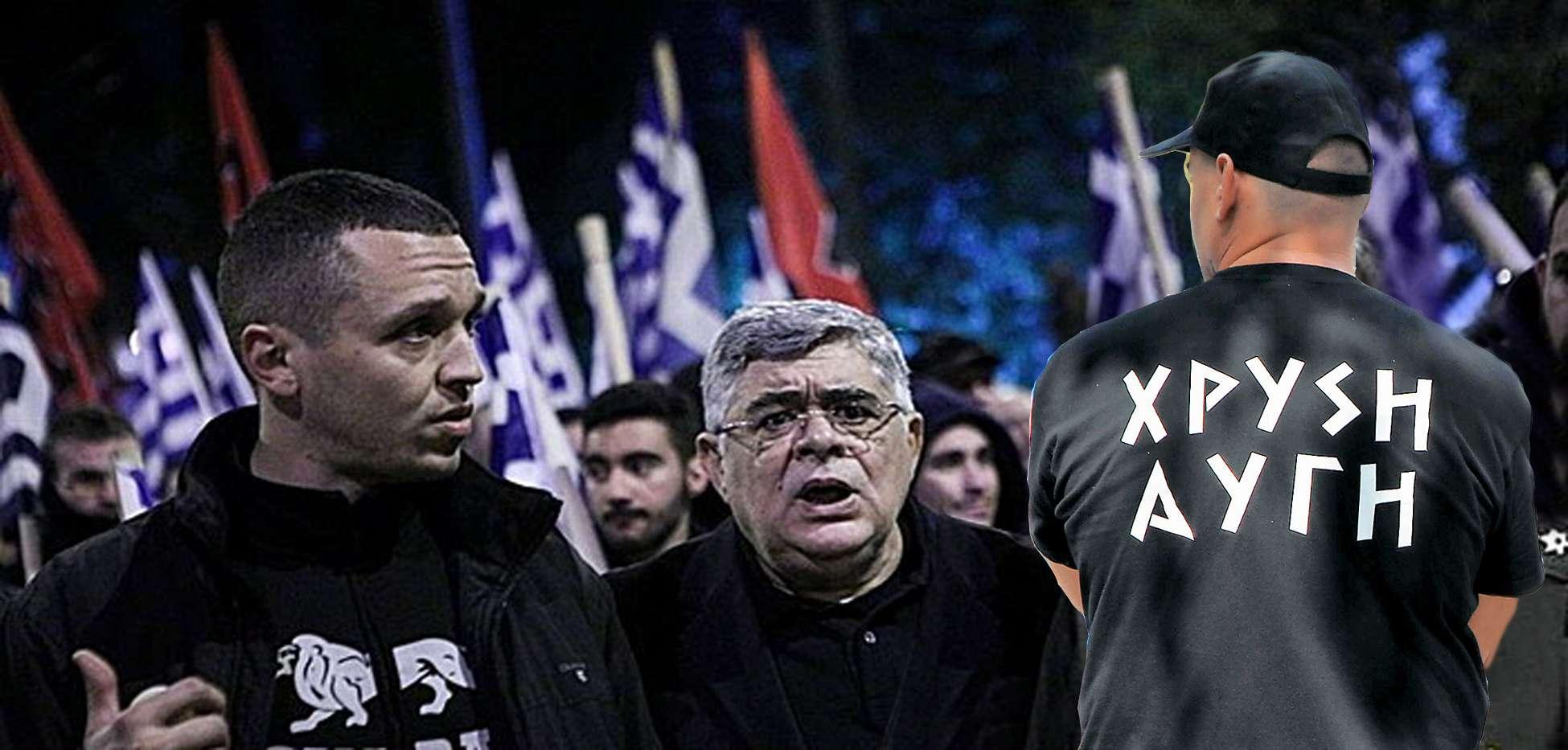 Προκλητικοί, θρασείς, τσάμπα μάγκες οι «έλληνες εθνικιστές» της εγκληματικής ΧΑ που «δεν είναι Ναζί», αλλά «ιδεολόγοι-διωκόμενοι» για τις ιδέες τους …