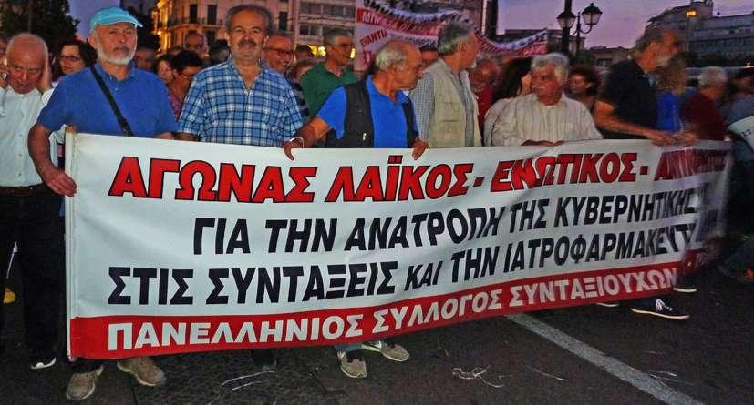 ΠΑΜΕ Αθήνα 17 Οκτ 19 5
