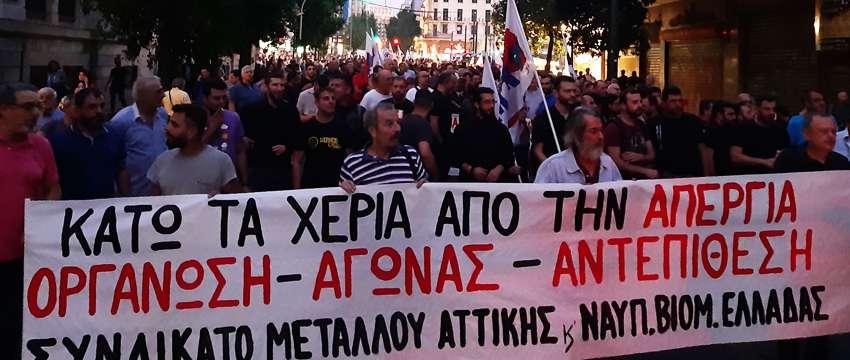 ΠΑΜΕ Αθήνα 17 Οκτ 19 7