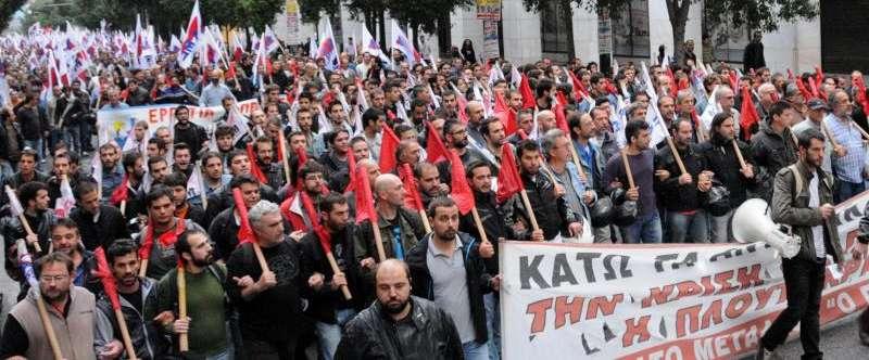Όλοι στα συλλαλητήρια για το αντεργατικό πολυνομοσχέδιο !