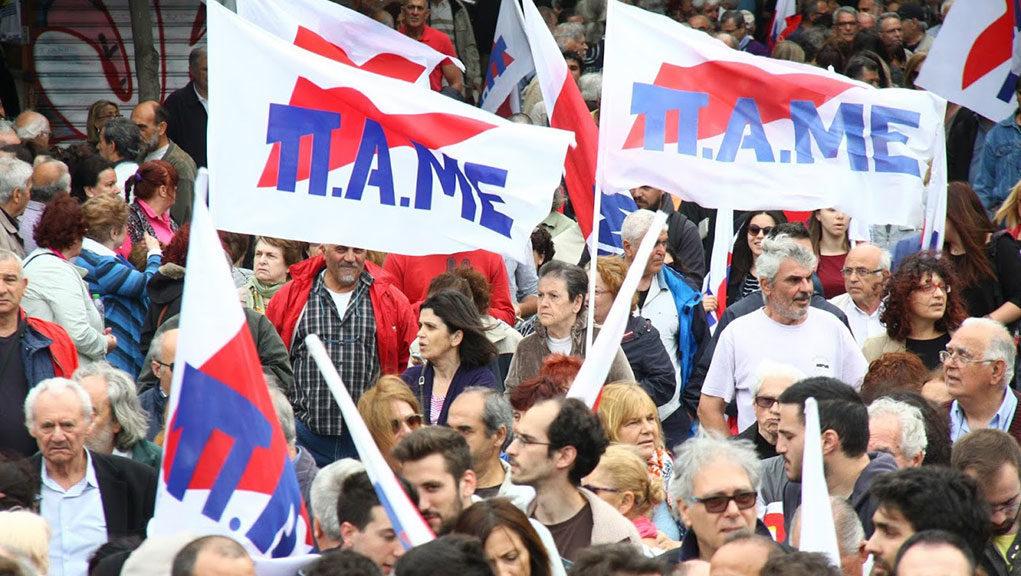 ΟΜΟΣΠΟΝΔΙΕΣ – ΕΡΓΑΤΙΚΑ ΚΕΝΤΡΑ – ΣΥΝΔΙΚΑΤΑ 🚩Νέα συλλαλητήρια την Πέμπτη 24-Οκτ ενάντια στο πολυνομοσχέδιο