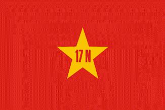 17N flag