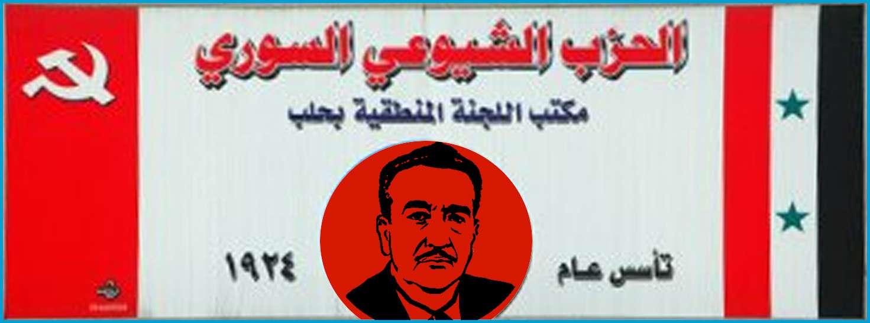 Khalid Bakdash ΧΑΛΙΝΤ ΜΠΑΓΚΝΤΑΣ