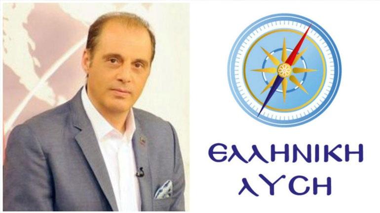 Ο Βελόπουλος δε χάνει ευκαιρία να αποδεικνύει πως αντικαθιστά επάξια τη Χρυσή Αυγή