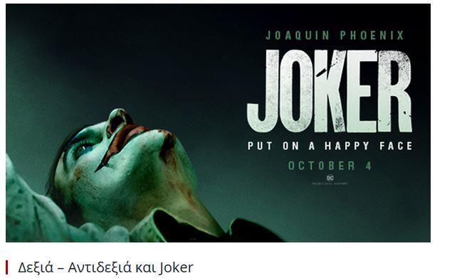 joker11