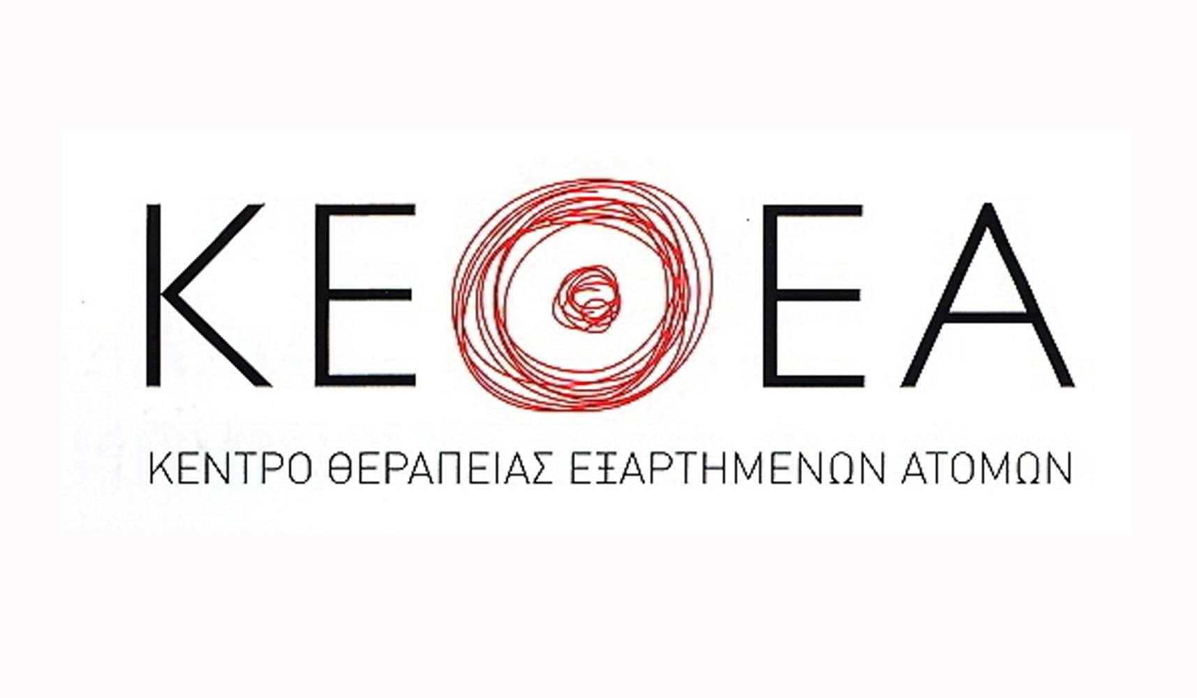 kethea