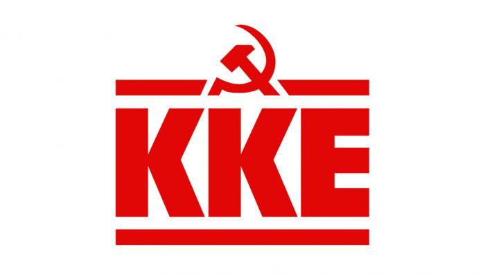kke logo15
