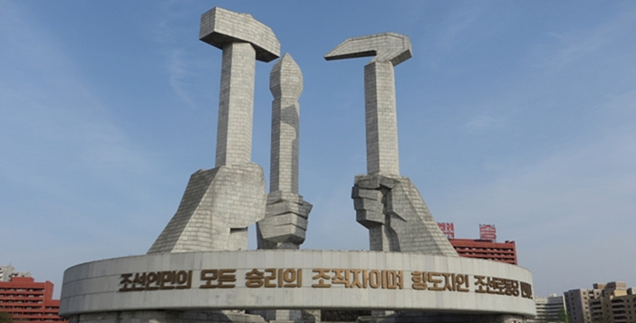 pyongyang monument workers party
