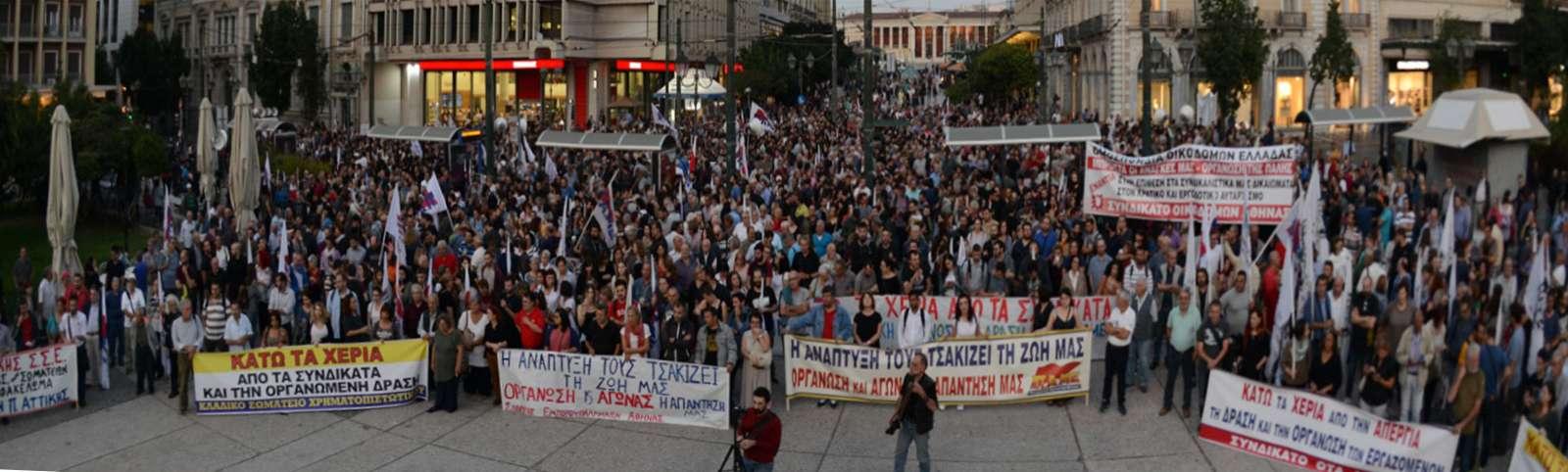 Σε εξέλιξη η κινητοποίηση στην Αθήνα ενάντια στο αντεργατικό πολυνομοσχέδιο