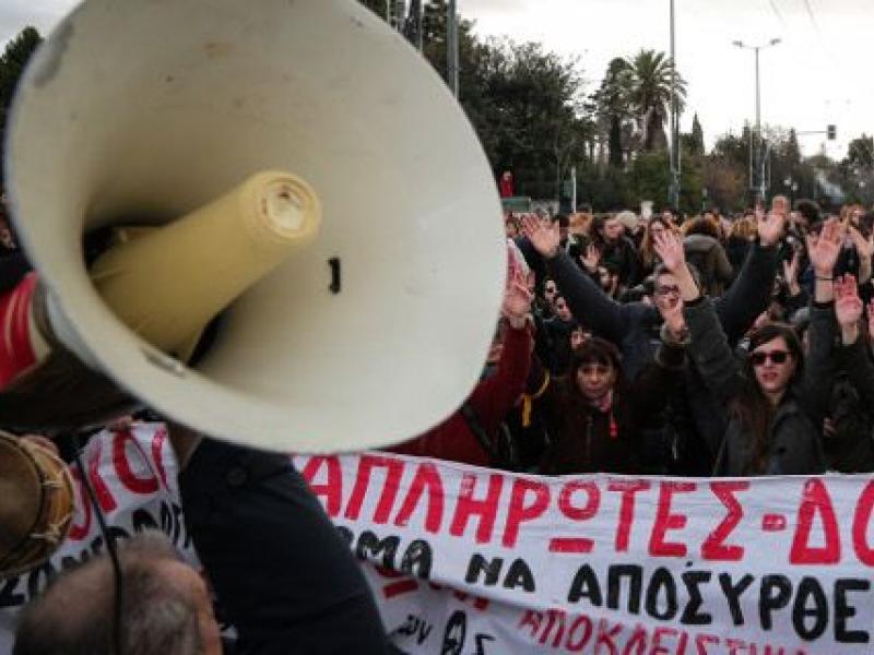 Διαδηλώσεις απαγόρευση