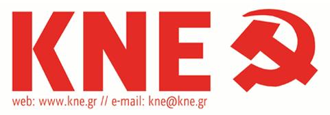 ΚΝΕ-logo