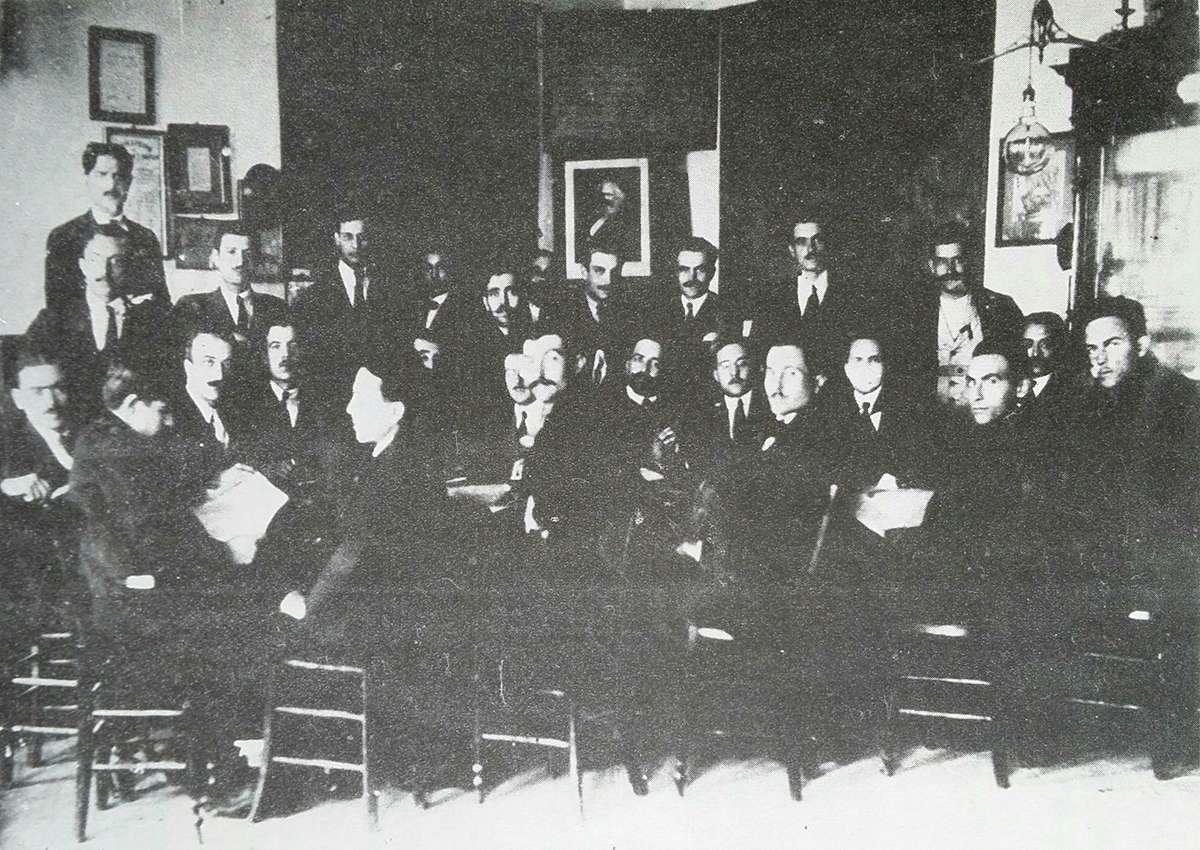 ΣΕΚΕ Ιδρυτικό συνέδριο 4-10 Νοέμβρη 1918