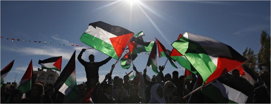 Παλαιστίνης