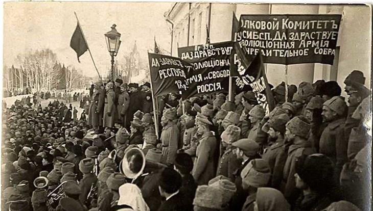Μεγάλη Οκτωβριανή Σοσιαλιστική επανάσταση октябрьская революция