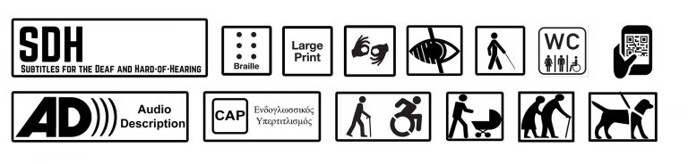 60 χρόνια Φεστιβάλ Θασσαλονίκης Κίνηση Ανάπηρων Καλλιτεχνών – DisArtMove disartmove@gmail com