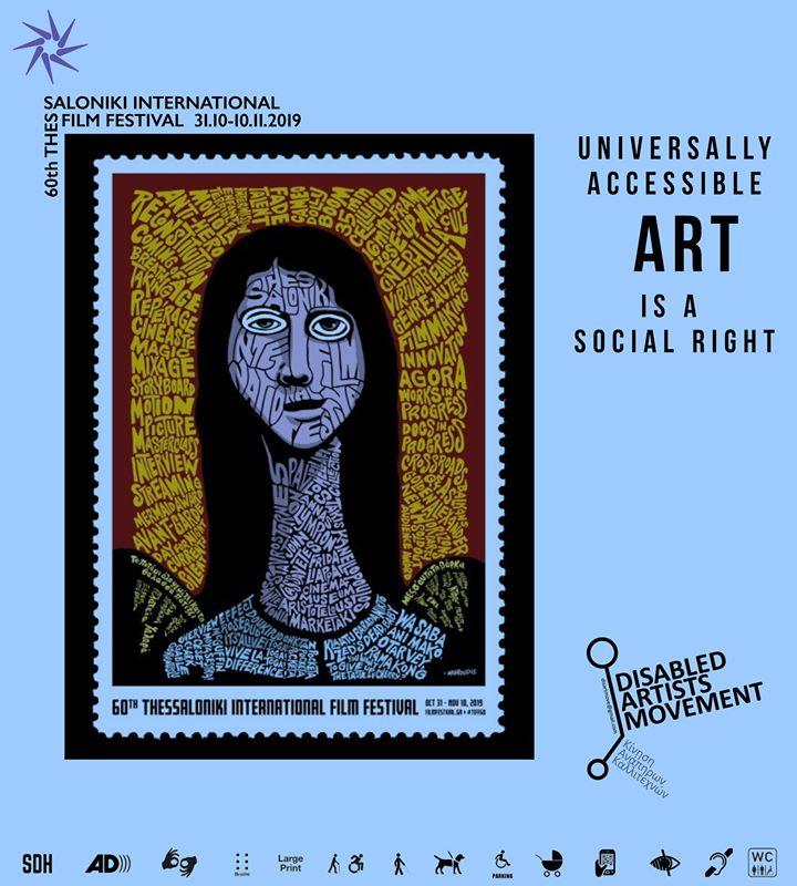 60 χρόνια Φεστιβάλ Θασσαλονίκης Κίνηση Ανάπηρων Καλλιτεχνών - Movement of Disabled Artists