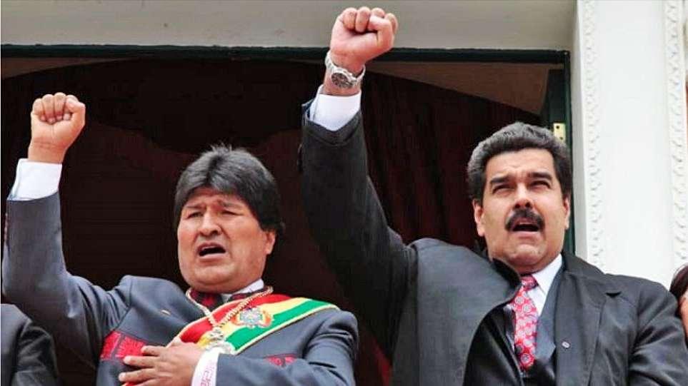 Evo Morales Nicolás Maduro