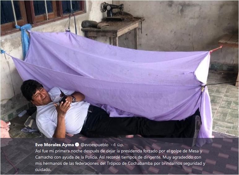 Evo Morales tweet