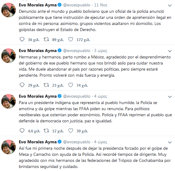 Evo Morales tweetX4