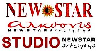 New Star Studio Αλκυονίς