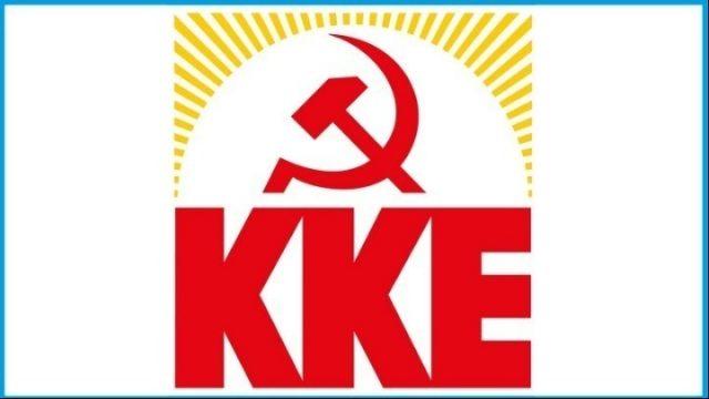 logo kke