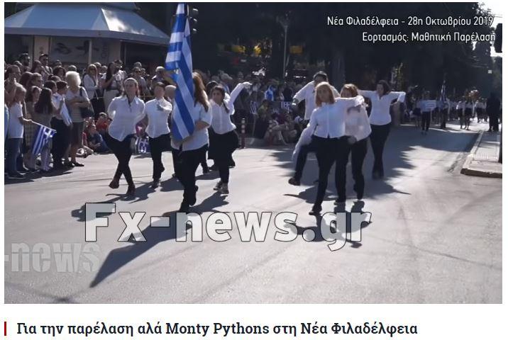 parelasi Monty Pythons1