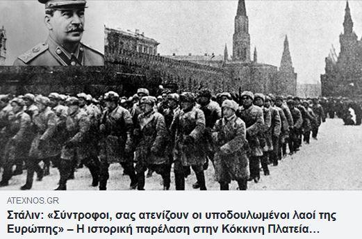 stalin parelasi 7 11 1941