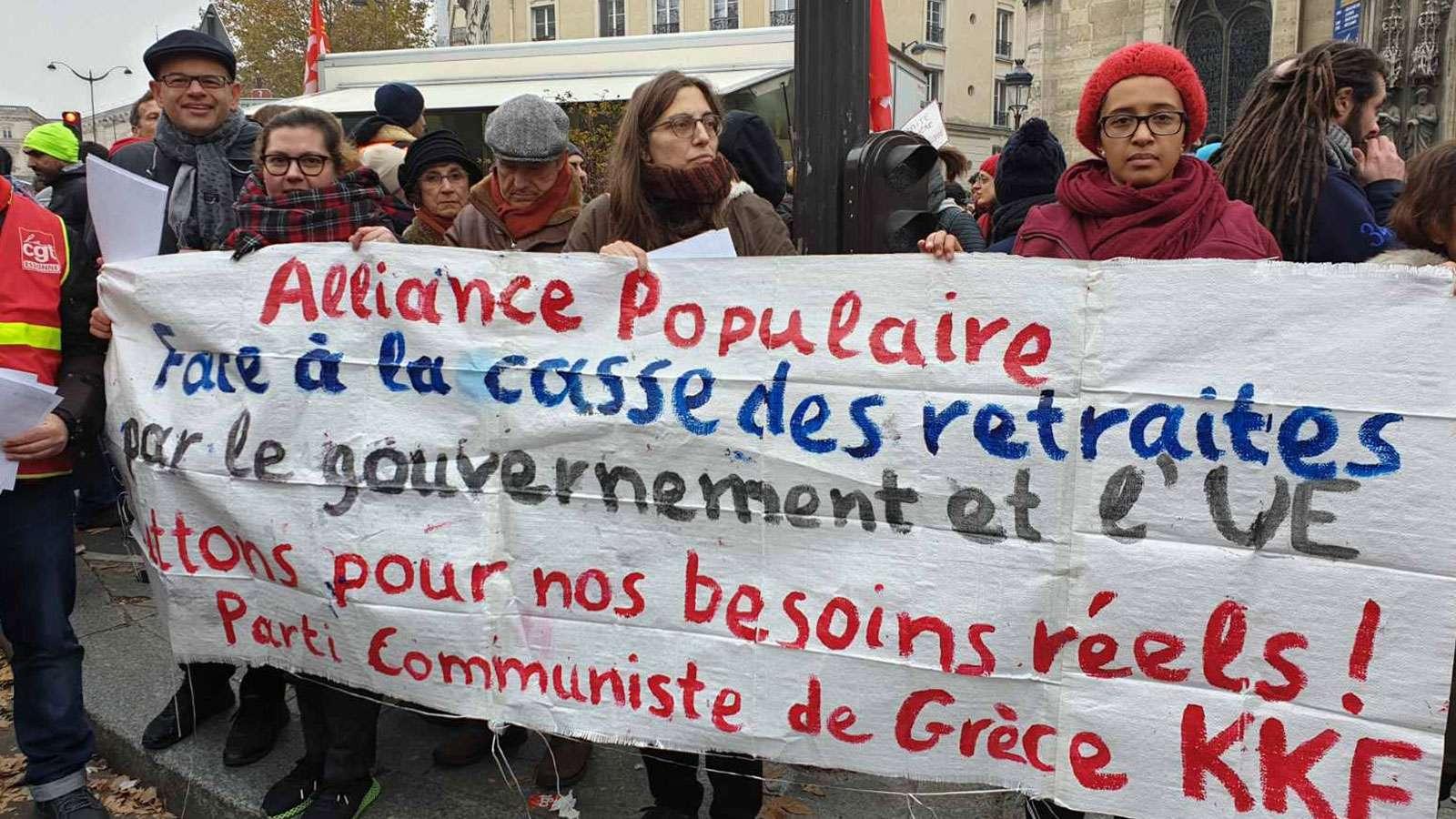 Απεργία Γαλλία ασφαλιστικό ΚΚΕ ΚΝΕ