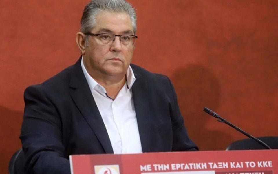 Δημήτρης Κουτσούμπας ΓΓ ΚΕ ΚΚΕ