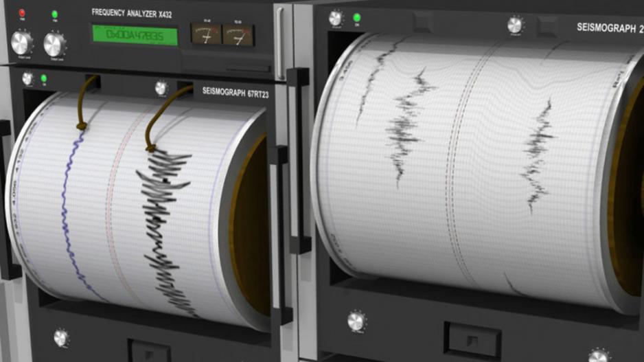 σεισμός 68 Ρίχτερ στις Φιλιππίνες