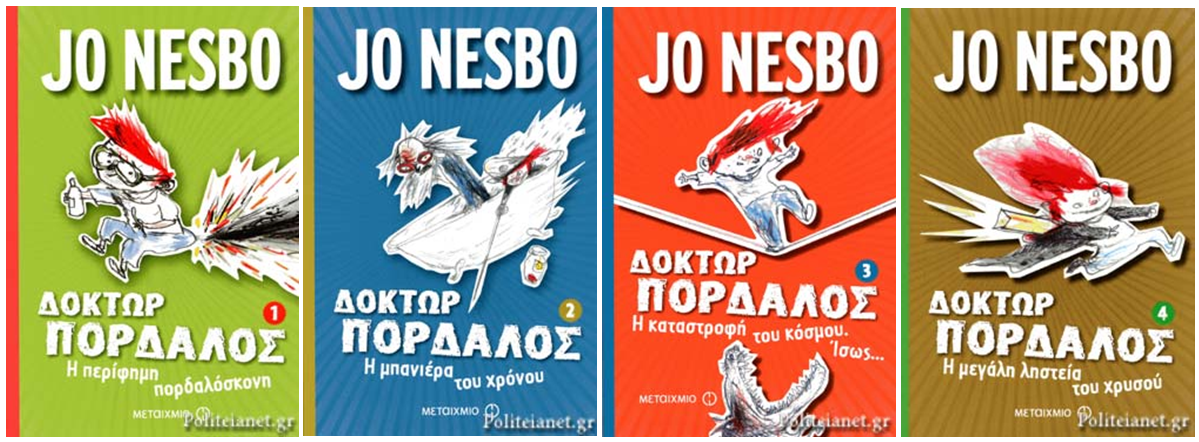 doktor proktor _ nesbo jo Δόκτωρ Πορδαλός 4 βιβλία