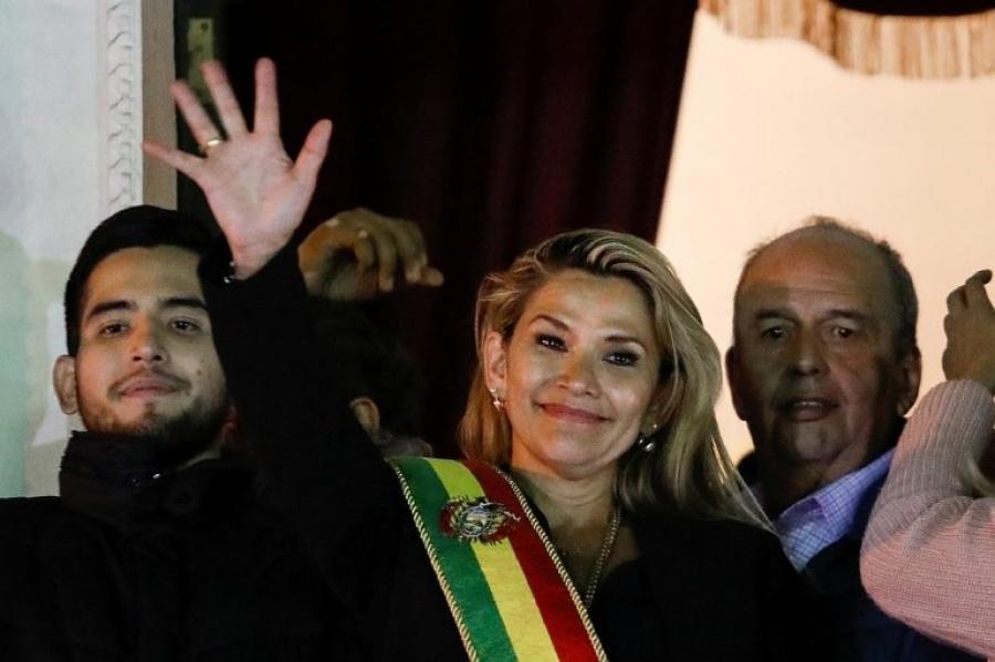 Ομάδα της Λίμας η Βολιβία