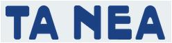 ΤΑ ΝΕΑ logo