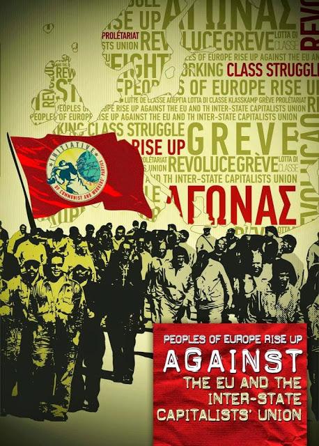 European Communist Initiative ευρωπαικη κομμουνιστικη πρωτοβουλια αφίσα