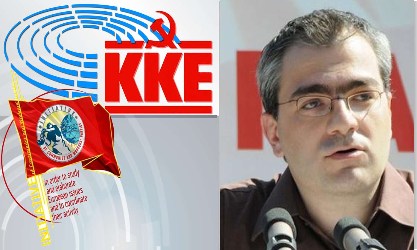 Κώστας Παπαδακης Ευρωβουλευτής ΚΚΕ