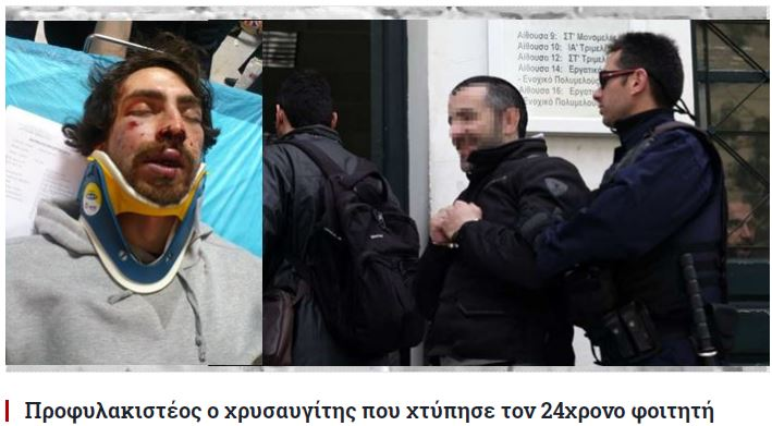 ALEXIS LAZARS