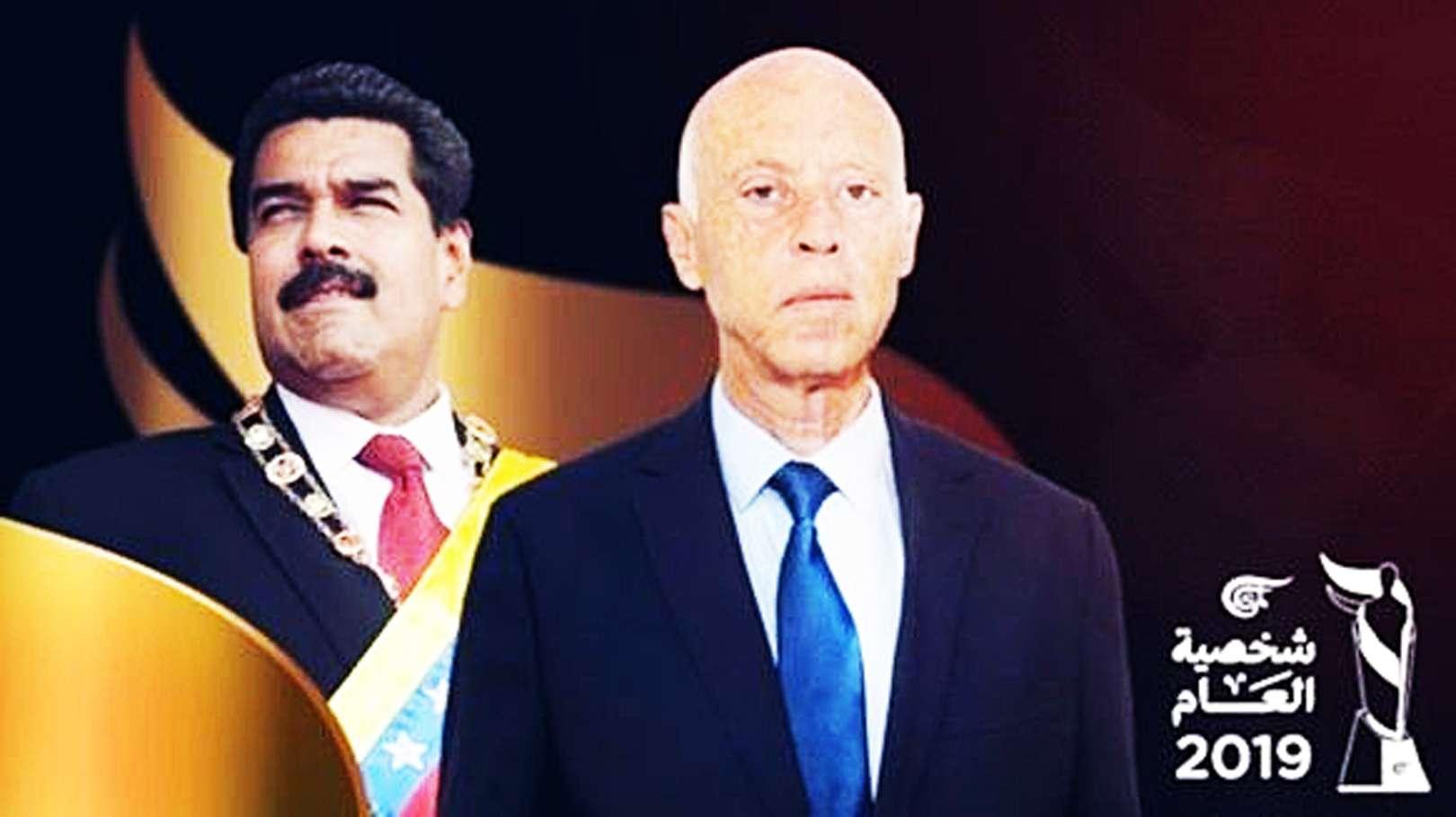 Al Mayadeen galardona Pdte Maduro Kais Saied como Personalidad del Año 2019