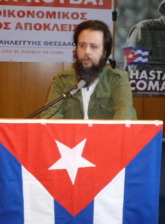 CUBA MOTTAS