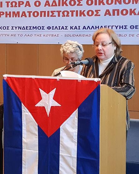 CUBA ZELMYS