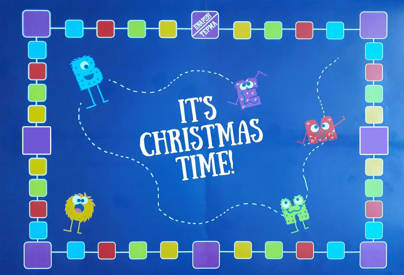 Κόκκινο Αερόστατο - Christmas time