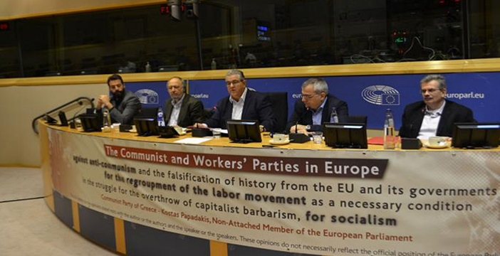 Συνάντηση Ευρωπαϊκών Κομμουνιστικών Κομμάτων στις Βρυξέλλες – Η ομιλία του Δ. Κουτσούμπα