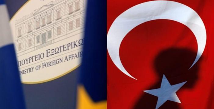 «Πόλεμος» ανακοινώσεων μεταξύ των Υπουργείων Εξωτερικών Ελλάδας και Τουρκίας
