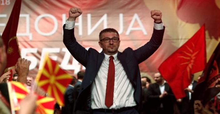 Mitsoski VMRO
