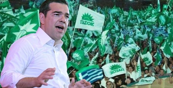 Tsipras PASOK