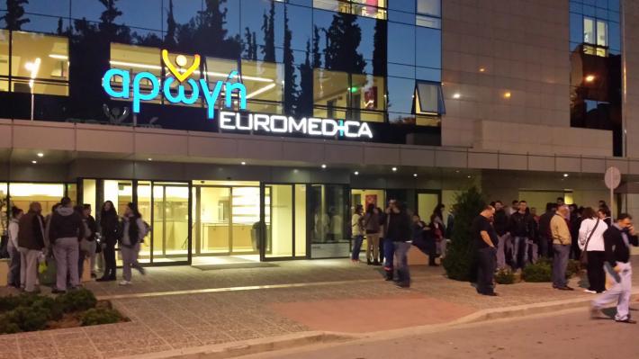 euromedica Αίτημα υπαγωγής 106α