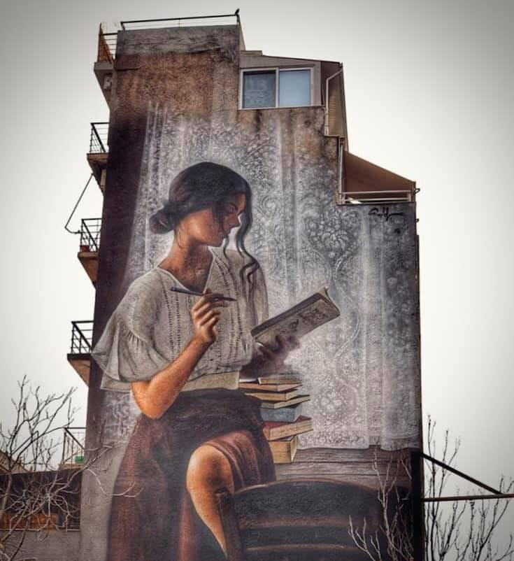 grafitti metajoyrgeio