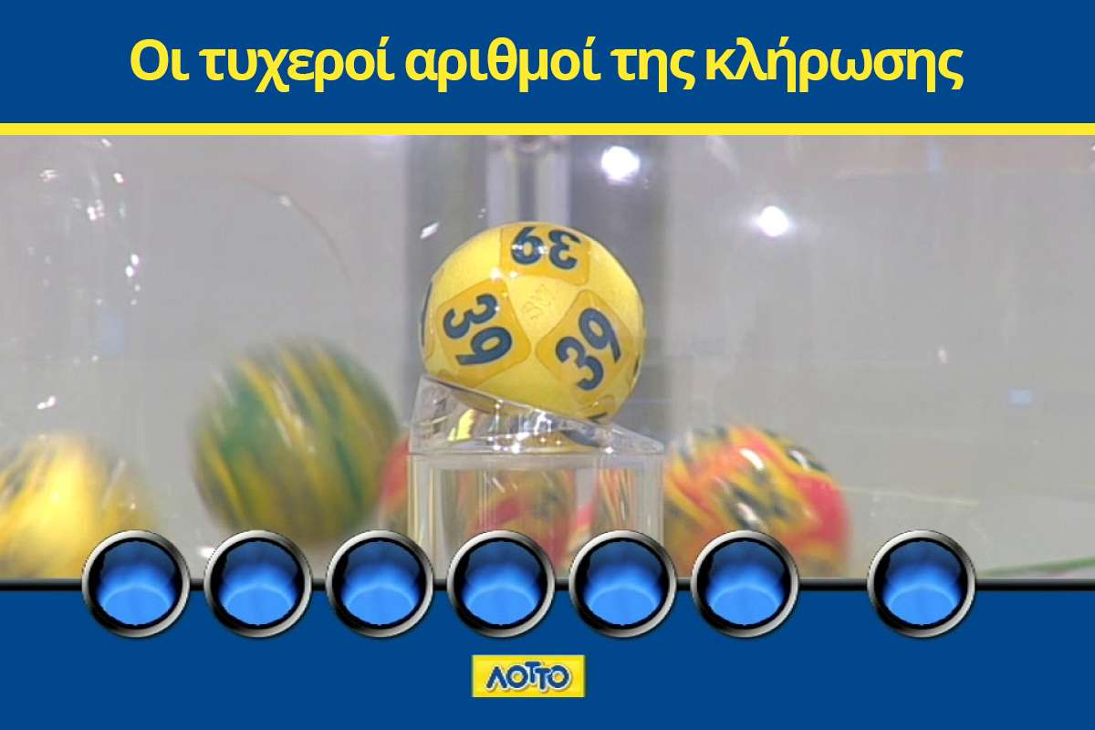 lotto 21 12 2019